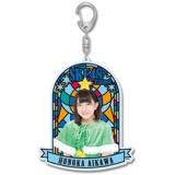SKE48 2016年12月度個別グッズ「ステンドグラス風キーホルダー」 相川暖花