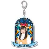SKE48 2016年12月度個別グッズ「ステンドグラス風キーホルダー」 太田彩夏