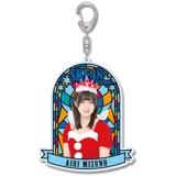 SKE48 2016年12月度個別グッズ「ステンドグラス風キーホルダー」 水野愛理
