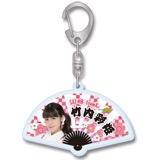 SKE48 2017年1月度個別グッズ「扇子キーホルダー」 竹内彩姫