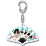 SKE48 2017年1月度個別グッズ「扇子キーホルダー」 福士奈央