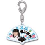 SKE48 2017年1月度個別グッズ「扇子キーホルダー」 相川暖花