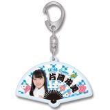SKE48 2017年1月度個別グッズ「扇子キーホルダー」 片岡成美