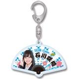 SKE48 2017年1月度個別グッズ「扇子キーホルダー」 石川咲姫