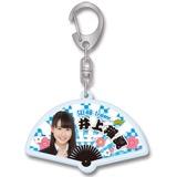 SKE48 2017年1月度個別グッズ「扇子キーホルダー」 井上瑠夏