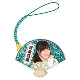 SKE48 2015年1月度個別グッズ「扇子型ストラップ」 岩永亞美