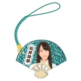 SKE48 2015年1月度個別グッズ「扇子型ストラップ」 松井玲奈