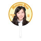 SKE48 2014年7月度個別グッズ「ミニうちわ」 大矢真那