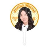 SKE48 2014年7月度個別グッズ「ミニうちわ」 松井珠理奈