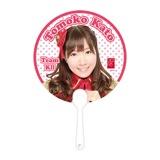 SKE48 2014年7月度個別グッズ「ミニうちわ」 加藤智子