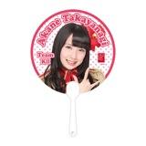SKE48 2014年7月度個別グッズ「ミニうちわ」 高柳明音