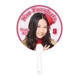 SKE48 2014年7月度個別グッズ「ミニうちわ」 古畑奈和