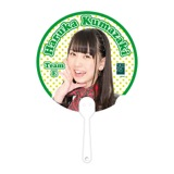 SKE48 2014年7月度個別グッズ「ミニうちわ」 熊崎晴香