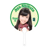 SKE48 2014年7月度個別グッズ「ミニうちわ」 柴田阿弥