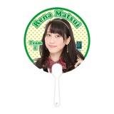 SKE48 2014年7月度個別グッズ「ミニうちわ」 松井玲奈