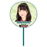 SKE48 「不器用太陽」 うちわ 松井玲奈