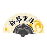SKE48 2015年5月度個別グッズ「扇子」 都築里佳