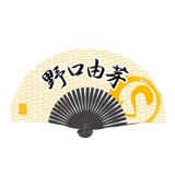 SKE48 2015年5月度個別グッズ「扇子」 野口由芽