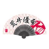 SKE48 2015年5月度個別グッズ「扇子」 荒井優希