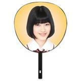 SKE48 2015年6月度個別グッズ「BIGうちわ」 東李苑