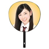 SKE48 2015年6月度個別グッズ「BIGうちわ」 大矢真那