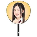 SKE48 2015年6月度個別グッズ「BIGうちわ」 北川綾巴