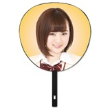 SKE48 2015年6月度個別グッズ「BIGうちわ」 都築里佳