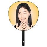 SKE48 2015年6月度個別グッズ「BIGうちわ」 松井珠理奈