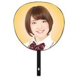 SKE48 2015年6月度個別グッズ「BIGうちわ」 矢方美紀