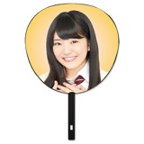 SKE48 2015年6月度個別グッズ「BIGうちわ」 山田樹奈