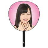 SKE48 2015年6月度個別グッズ「BIGうちわ」 青木詩織