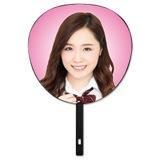 SKE48 2015年6月度個別グッズ「BIGうちわ」 石田安奈