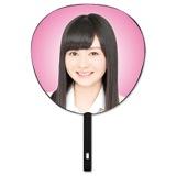 SKE48 2015年6月度個別グッズ「BIGうちわ」 江籠裕奈