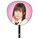 SKE48 2015年6月度個別グッズ「BIGうちわ」 大場美奈