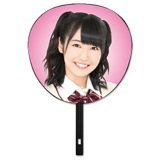 SKE48 2015年6月度個別グッズ「BIGうちわ」 惣田紗莉渚