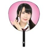 SKE48 2015年6月度個別グッズ「BIGうちわ」 高柳明音