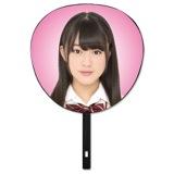 SKE48 2015年6月度個別グッズ「BIGうちわ」 竹内彩姫