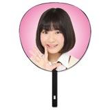 SKE48 2015年6月度個別グッズ「BIGうちわ」 日高優月