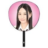 SKE48 2015年6月度個別グッズ「BIGうちわ」 古畑奈和