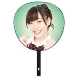 SKE48 2015年6月度個別グッズ「BIGうちわ」 須田亜香里