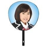 SKE48 2015年6月度個別グッズ「BIGうちわ」 相川暖花