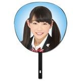 SKE48 2015年6月度個別グッズ「BIGうちわ」 浅井裕華