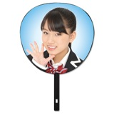SKE48 2015年6月度個別グッズ「BIGうちわ」 片岡成美