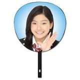 SKE48 2015年6月度個別グッズ「BIGうちわ」 後藤楽々