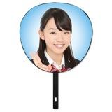 SKE48 2015年6月度個別グッズ「BIGうちわ」 髙畑結希