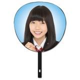 SKE48 2015年6月度個別グッズ「BIGうちわ」 野島樺乃