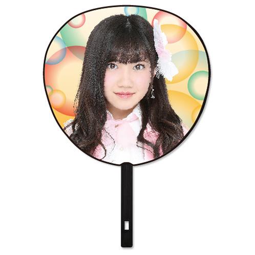 SKE48 2016年5月度個別グッズ「BIGうちわ」 北川綾巴
