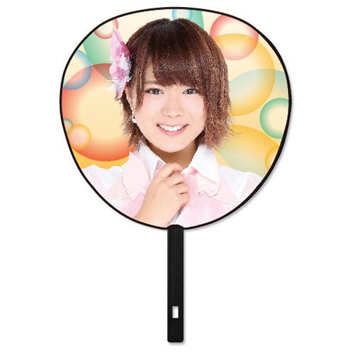 SKE48 2016年5月度個別グッズ「BIGうちわ」 山内鈴蘭