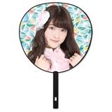 SKE48 2016年5月度個別グッズ「BIGうちわ」 木本花音