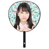 SKE48 2016年5月度個別グッズ「BIGうちわ」 熊崎晴香